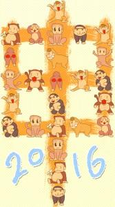 ワンドロ猿