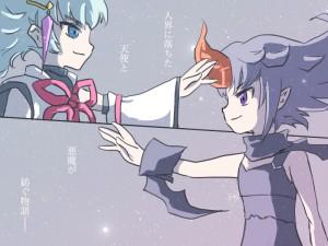 RoM_ワンドロ出会い